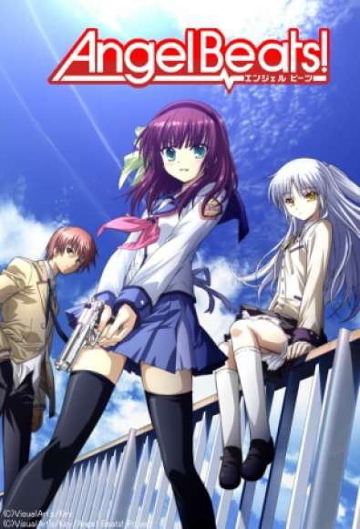 Аниме - Angel Beats!