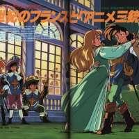 Аниме - Anime Sanjushi