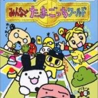 Аниме Anime TV de Hakken! Tamagotchi