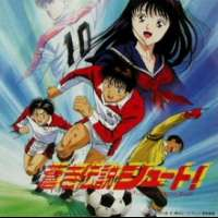 Аниме - Aoki Densetsu Shoot! The Movie