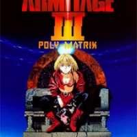 Аниме Armitage III Polymatrix