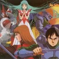 Аниме - Aura Battler Dunbine