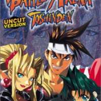 Аниме - Battle Arena Toshinden