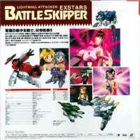 Аниме - Battle Skipper