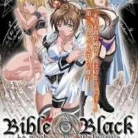 Аниме - Bible Black