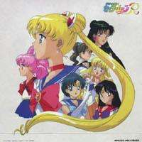 Аниме Bishoujo Senshi Sailor Moon R