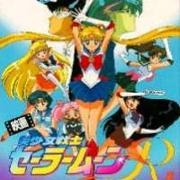 Аниме - Bishoujo Senshi Sailor Moon R
