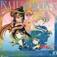 Аниме Bishoujo Senshi Sailor Moon S