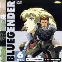 Аниме - Blue Gender