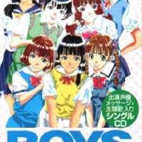 Аниме Boys Be...