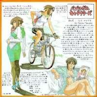 Аниме - Bubble Gum Crisis Tokyo 2040