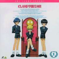 Аниме - CLAMP Gakuen Tanteidan
