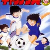 Аниме Captain Tsubasa