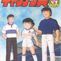 Аниме - Captain Tsubasa