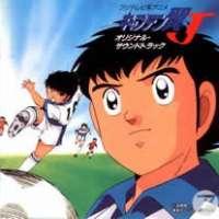 Аниме Captain Tsubasa J