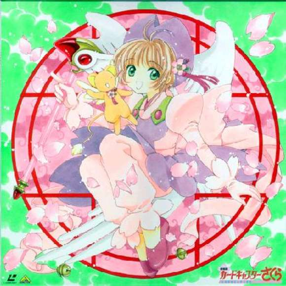 Аниме - Card Captor Sakura