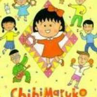 Аниме - Chibi Maruko-chan