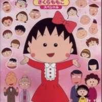 Аниме Chibi Maruko-chan