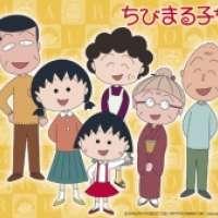 Аниме Chibi Maruko-chan (1995)