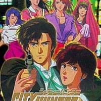 Аниме City Hunter 3