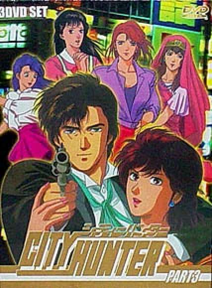 Аниме - City Hunter 3