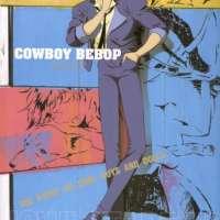Аниме - Cowboy Bebop