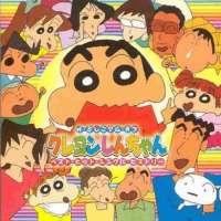 Аниме - Crayon Shin-chan