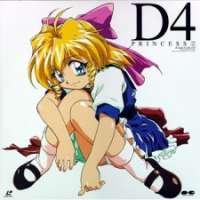 Аниме - D4 Princess