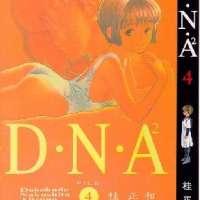 Аниме - DNA2 (Dokokade Nakushita Aitsuno Aitsu)