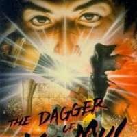 Аниме Dagger of Kamui