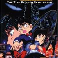 Аниме - Detective Conan Movie 01: The Timed Skyscraper