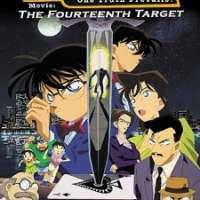 Аниме Detective Conan Movie 02: The Fourteenth Target