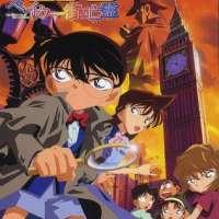 Аниме - Detective Conan Movie 06: The Phantom of Baker Street