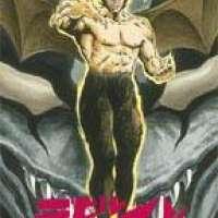 Аниме - Devilman