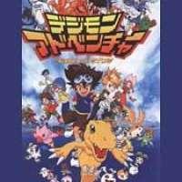 Аниме - Digimon Adventure