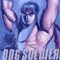 Аниме Dog Soldier