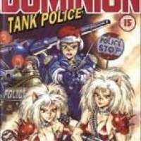 Аниме Dominion Crusher Police