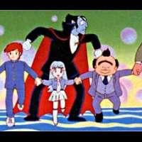 Аниме Don Dracula