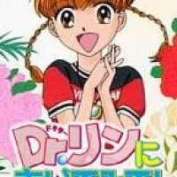 Аниме - Dr. Rin ni Kiitemite!