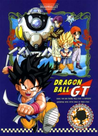 Аниме - Dragon Ball GT
