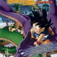 Аниме - Dragon Ball Movie 4: The Path to Power