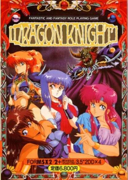 Аниме - Dragon Knight