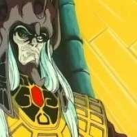 Персонажи Emperor