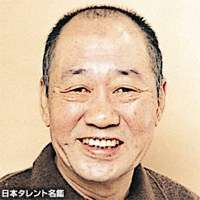 Люди Fujimoto Yuzuru