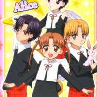 Аниме - Gakuen Alice