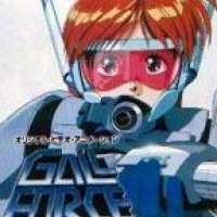 Аниме Gall Force Earth Chapter