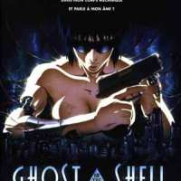 Аниме - Ghost in the Shell