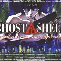 Аниме Ghost in the Shell