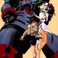 Аниме - Giant Robo