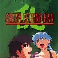 Аниме Green Legend Ran